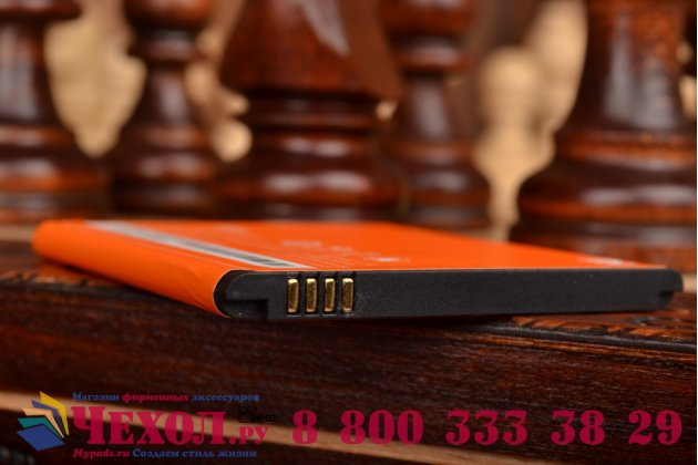 """Фирменная аккумуляторная батарея BM-44 2200mAh на телефон Xiaomi Hongmi 2 2A/ Redmi 2 / Redmi 2 Pro 4.7""""  + гарантия"""