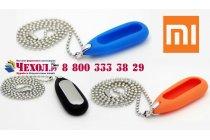 Фирменные  оригинальные разноцветные ожерелья из стали для активного модуля фитнес-браслета Xiaomi mi band