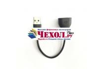 Фирменное оригинальное USB-зарядное устройство для спортивного браслета Fitbit One   + гарантия