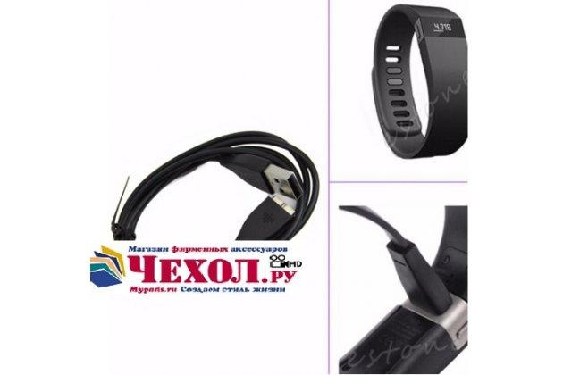 Фирменное оригинальное USB-зарядное устройство для спортивного браслета Fitbit SURGE  + гарантия