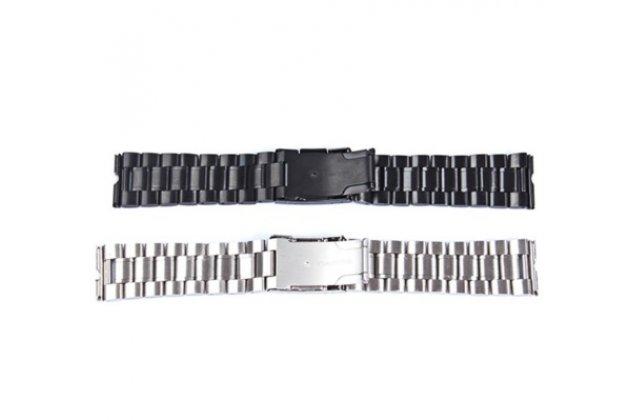 Фирменный сменный стальной ремешок для умных смарт-часов LG G Watch Urbane W150  из нержавеющей стали с инструментами для вскрытия