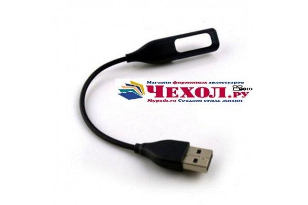 Фирменное оригинальное USB-зарядное устройство для спортивного браслета Fitbit Flex  + гарантия