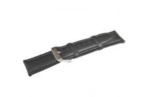 Фирменный сменный кожаный ремешок для умных смарт-часов LG G Watch Urbane W150 22 мм  черного цвета