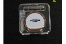 Фирменный стальной сменный цветной ремешок из нержавеющей стали для спортивного браслета Xiaomi Mi Band 1S Pulse