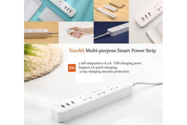 Фирменный умный удлинитель XiaoMi Powerstrip с USB-разъёмом  для быстрой зарядки телефонов и планшетов + гарантия