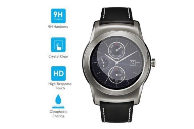 Фирменное защитное закалённое противоударное стекло премиум-класса из качественного японского материала с олеофобным покрытием для часов LG G Watch Urbane W150