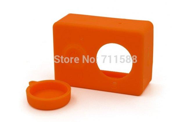 Фирменный мягкий силиконовый чехол для спортивной экшн-камеры Xiaomi Yi + крышка-заглушка для объектива оранжевый