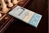 """Фирменный чехол-книжка тематика """"корона в винтажном стиле"""" на Xiaomi MI3  с окошком для звонков"""