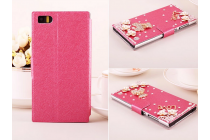 Фирменный чехол-книжка с застежкой украшенная стразами кристалликами и декорированная элементами для Xiaomi MI3 малиновая