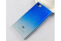 Фирменная из тонкого и лёгкого пластика задняя панель-чехол-накладка для Xiaomi Mi3 прозрачная с эффектом дождя