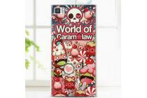 """Фирменная необычная из легчайшего и тончайшего пластика задняя панель-чехол-накладка для Xiaomi MI3 """"тематика Карамельный Взрыв"""""""