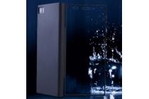 Фирменный водоотталкивающий противоударный чехол-книжка со встроенным закаленным стеклом для Xiaomi Mi3 черный