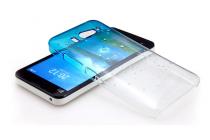 Фирменная из тонкого и лёгкого пластика задняя панель-чехол-накладка для Xiaomi mi2s прозрачная с эффектом дождя