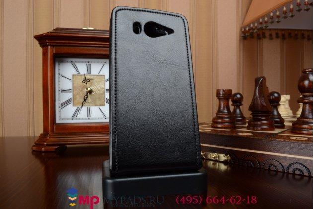 """Фирменный оригинальный вертикальный откидной чехол-флип для Xiaomi Mi2S черный из качественной импортной кожи """"Prestige"""" Италия"""