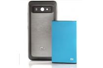 Усиленная батарея-аккумулятор большой ёмкости 3100mAh для телефона Xiaomi Mi2S  + задняя крышка в комплекте серебристая+ гарантия