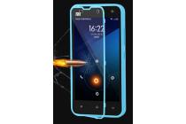 Фирменный оригинальный водоотталкивающий ультратонкий чехол-книжка с закаленным стеклом для Xiaomi Mi2S черный