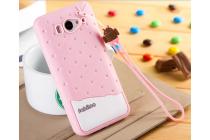 """Фирменная необычная уникальная полимерная мягкая задняя панель-чехол-накладка для Xiaomi mi2s """"тематика Андроид в клубничном шоколаде"""""""