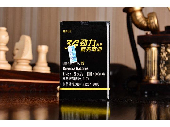 Усиленная батарея-аккумулятор большой повышенной ёмкости BM41 5980 mah для телефона  Xiaomi Red Rice/Red Rice ..