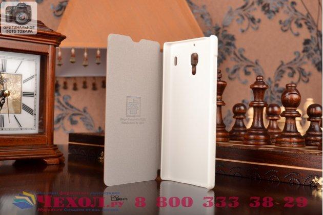 Фирменный чехол-книжка из качественной водоотталкивающей импортной кожи на жёсткой металлической основе для Xiaomi Red Rice/Red Rice 1S  коричневый