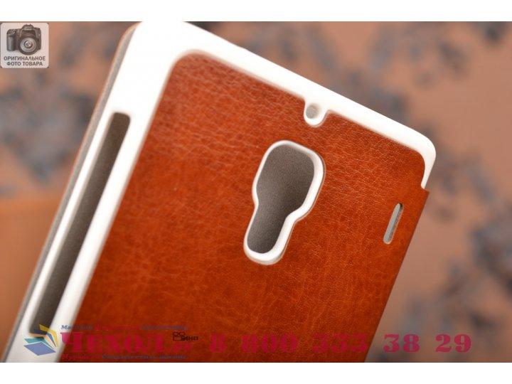 Фирменный чехол-книжка из качественной водоотталкивающей импортной кожи на жёсткой металлической основе для Xi..