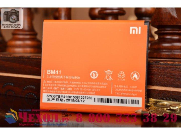 Фирменная аккумуляторная батарея BM-41 2000mAh на телефон Xiaomi Red Rice/Red Rice 1S   + гарантия..