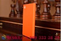 Фирменная аккумуляторная батарея BM-41 2000mAh на телефон Xiaomi Red Rice/Red Rice 1S   + гарантия