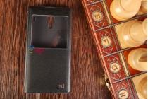 Фирменный оригинальный чехол-книжка для Xiaomi Red Rice/Red Rice 1S черный кожаный с окошком для входящих вызовов
