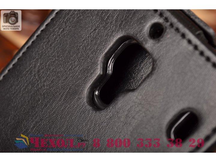 Фирменный оригинальный вертикальный откидной чехол-флип для Xiaomi Red Rice 1S черный кожаный