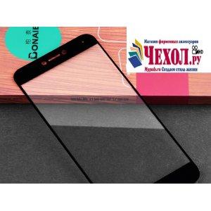 Фирменное 3D защитное изогнутое стекло с закругленными изогнутыми краями которое полностью закрывает экран / дисплей по краям с олеофобным покрытием для Xiaomi Mi 5C
