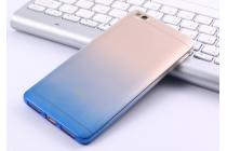 Фирменная ультра-тонкая полимерная задняя панель-чехол-накладка из силикона для Xiaomi Mi 5C прозрачная с эффектом дождя