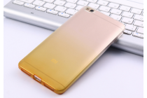 Фирменная ультра-тонкая полимерная задняя панель-чехол-накладка из силикона для Xiaomi Mi 5C прозрачная с эффектом песка