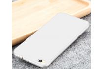 Фирменная задняя панель-чехол-накладка с защитными заглушками с защитой боковых кнопок для Xiaomi Mi 5C серебристая