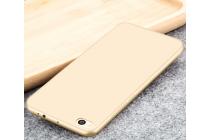 Фирменная задняя панель-чехол-накладка с защитными заглушками с защитой боковых кнопок для Xiaomi Mi 5C золотая