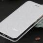 Фирменный чехол-книжка водоотталкивающий с мульти-подставкой на жёсткой металлической основе для Xiaomi Mi 5C серебристый