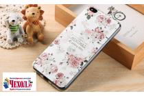 Фирменная уникальная задняя панель-крышка-накладка из тончайшего силикона для Xiaomi Mi 5C с объёмным 3D рисунком тематика Королевские розы