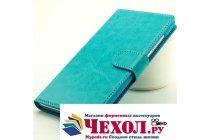 Фирменный чехол-книжка из качественной импортной кожи с подставкой застёжкой и визитницей для Xiaomi Mi 5C голубой