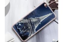 Фирменная уникальная задняя панель-крышка-накладка из тончайшего силикона для Xiaomi Mi 5C с объёмным 3D рисунком тематика Париж