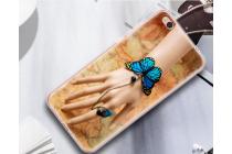 """Фирменная уникальная задняя панель-крышка-накладка из тончайшего силикона для Xiaomi Mi 5C с объёмным 3D рисунком тематика браслет """"Бабочка"""""""