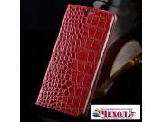 Фирменный роскошный эксклюзивный чехол с фактурной прошивкой рельефа кожи крокодила и визитницей красный для X..