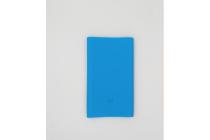 Чехол для внешнего портативного зарядного устройства/ аккумулятора Xiaomi Power Bank  20000 mAh голубой