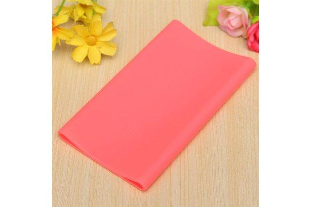Фирменнный оригинальный мягкий полимерный силиконовый чехол для портативного зарядного устройства/аккумулятора Xiaomi Power Bank 16000mah розовый