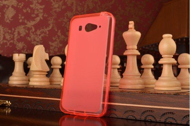 Фирменная ультра-тонкая полимерная из мягкого качественного силикона задняя панель-чехол-накладка для Xiaomi Mi2S розовая