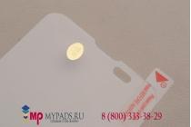 Фирменное защитное закалённое противоударное стекло премиум-класса из качественного японского материала с олеофобным покрытием для Xiaomi Mi2S
