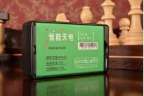 Усиленная батарея-аккумулятор большой ёмкости BM20 5980 mah для телефона Xiaomi Mi2S + гарантия