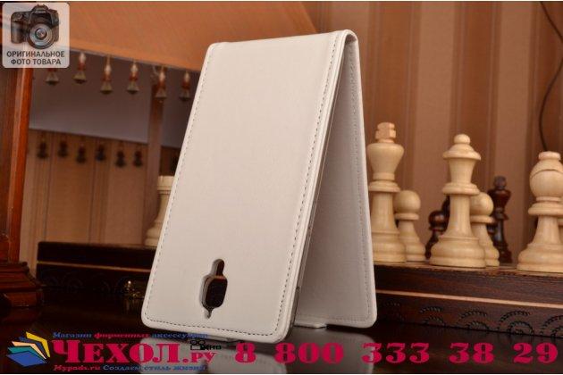 """Фирменный оригинальный вертикальный откидной чехол-флип для Xiaomi Mi4 белый из качественной импортной кожи """"Prestige"""" Италия"""