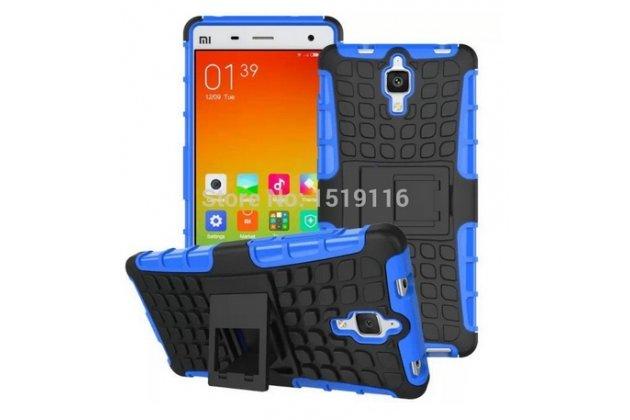 Противоударный усиленный ударопрочный фирменный чехол-бампер-пенал для Xiaomi Mi4 синий
