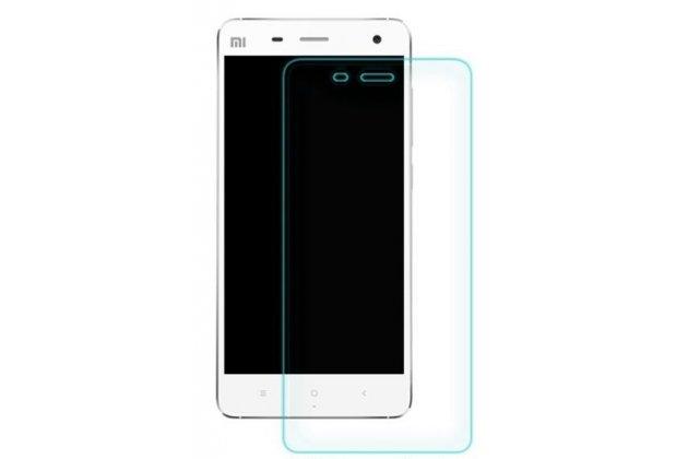Фирменная оригинальная защитная пленка для телефона Xiaomi Mi4 матовая