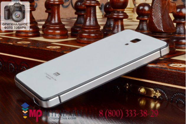 Фирменная металлическая задняя панель-крышка-накладка из тончайшего облегченного авиационного алюминия для Xiaomi Mi4 белая