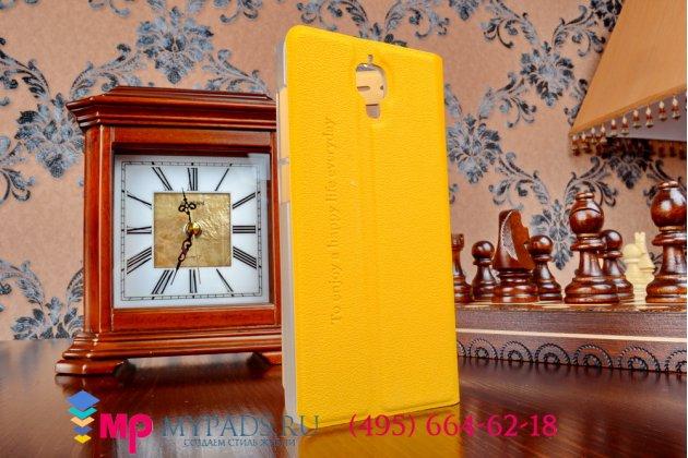 Фирменный оригинальный чехол-книжка для Xiaomi Mi4 желтый кожаный с окошком для входящих вызовов