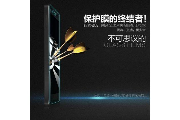 Фирменное защитное закалённое противоударное стекло премиум-класса из качественного японского материала с олеофобным покрытием для Xiaomi Mi4